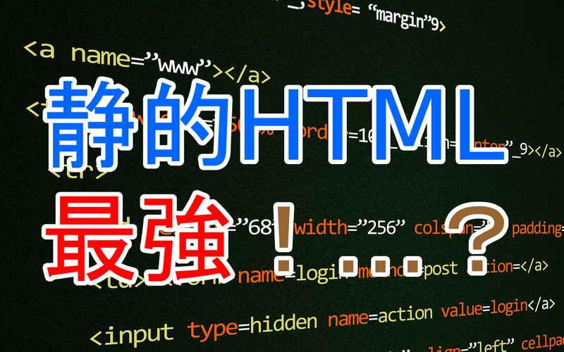 アフィリエイトのサイト作成でHTMLを覚えたほうがいい理由